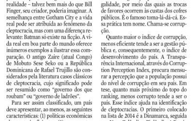 24 de outubro de 2015, p. 6, seção Opinião JC