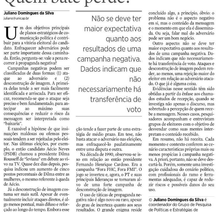 08 de novembro de 2015, p. 12, seção Opinião JC